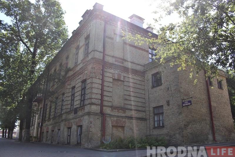 Гуманитарный колледж на улице Ленина / Гуманітарны каледж на вуліцы Леніна