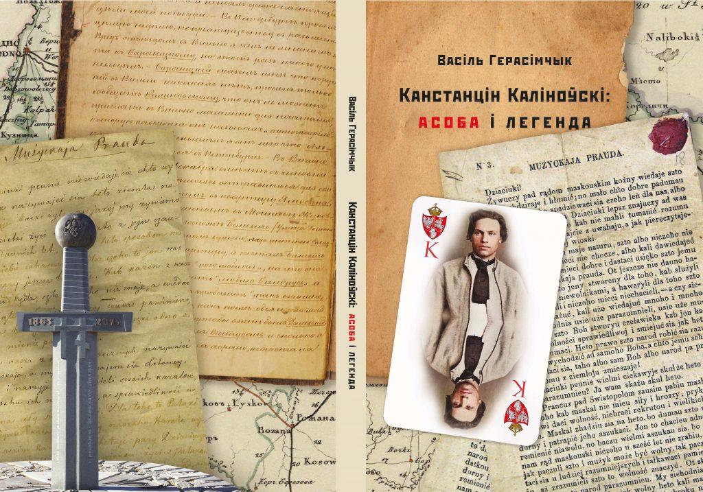Васіль Герасімчык, Канстанцін Каліноўскі: асоба і легенда