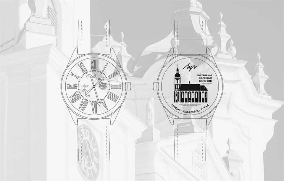 гадзіннік часы Луч, Гродна, Гродно, циферблат