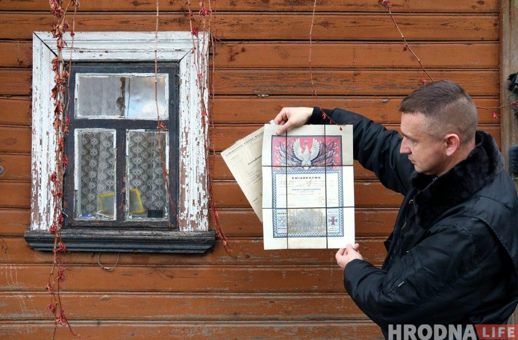 «За такие документы людей вывозили, как врагов советского народа». Необычная находка гродненца в старом доме