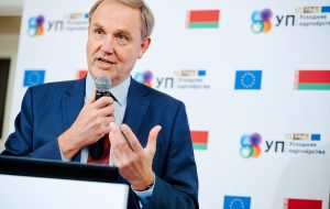 60 проектов. Сколько денег ЕС вложит в Гродненскую область