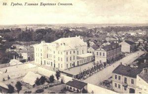 """В Гродно восстановят еврейскую школу за синагогой и откажутся от """"стекла и бетона"""" в центре"""