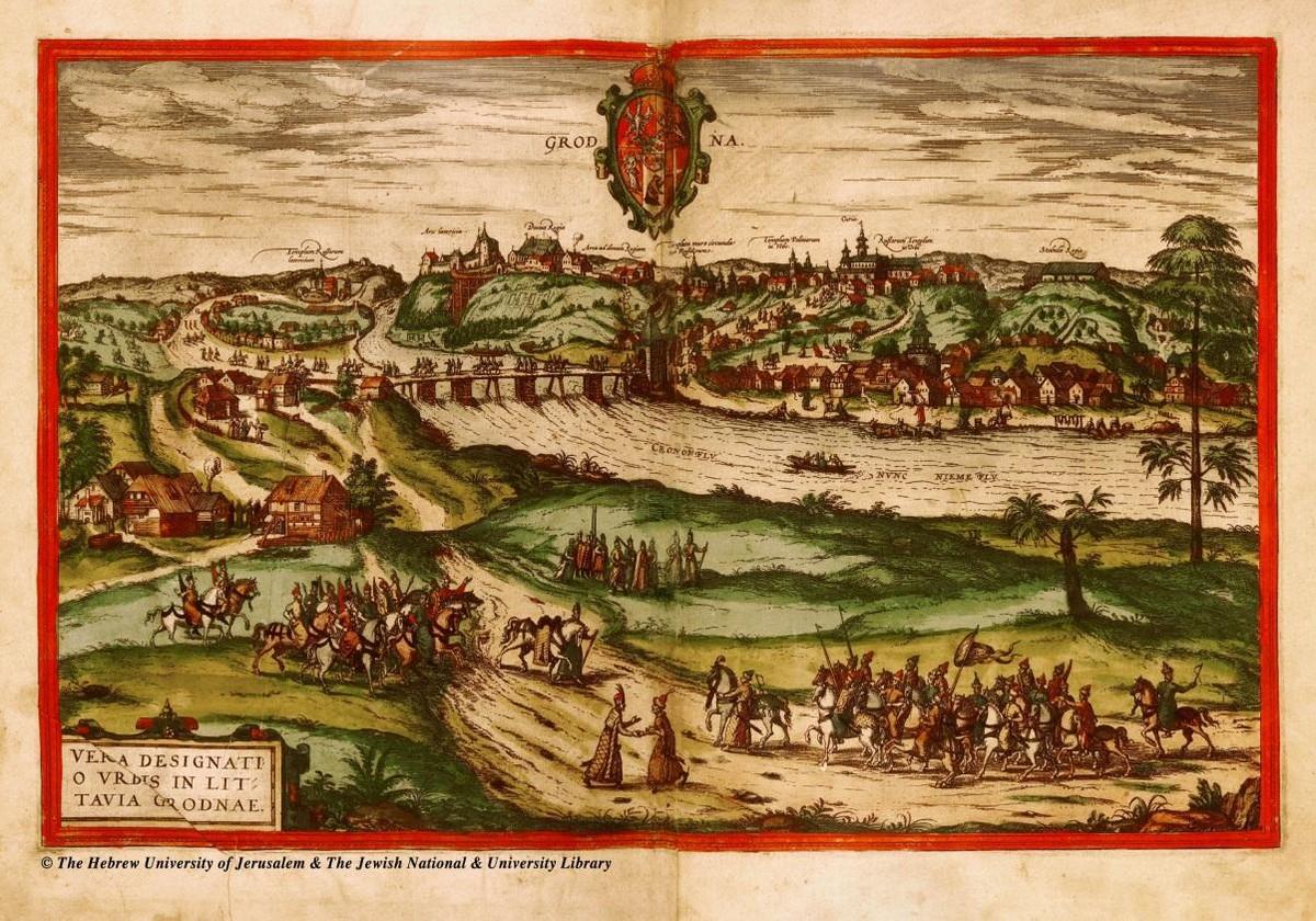 Гравюра Адельгаузера-Цюндта «Сапраўднае апісанне горада Гродна ў Літве» 1568 г.