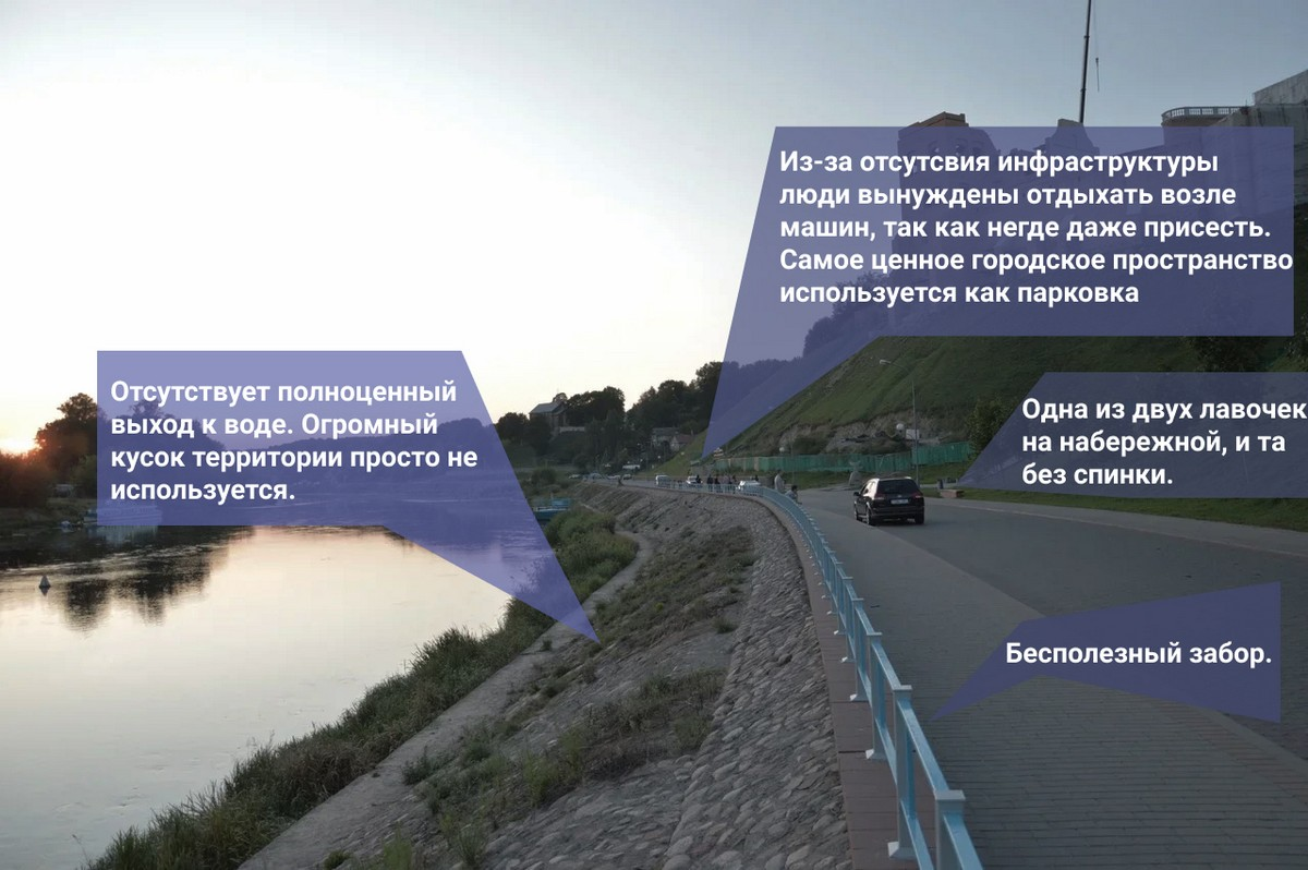 набережная Гродно / набярэжная Гродна