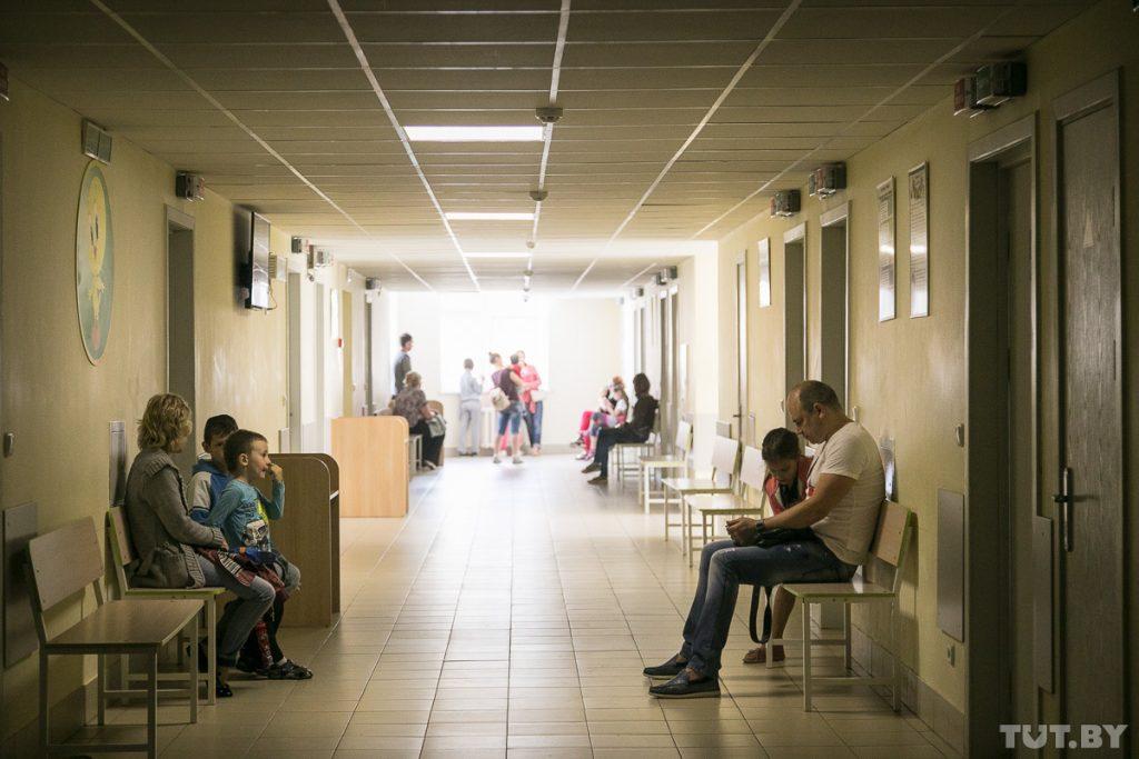 педиатры больница