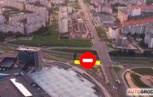 В Гродно на 7 месяцев закроют поворот налево с Клецкова на Купалы