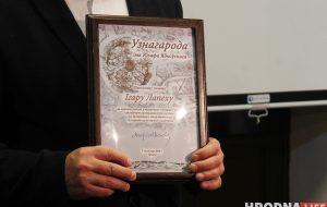 Вызначылі намінантаў на прэмію Ядкоўскага - 2019. Сярод іх - Руслан Кулевіч