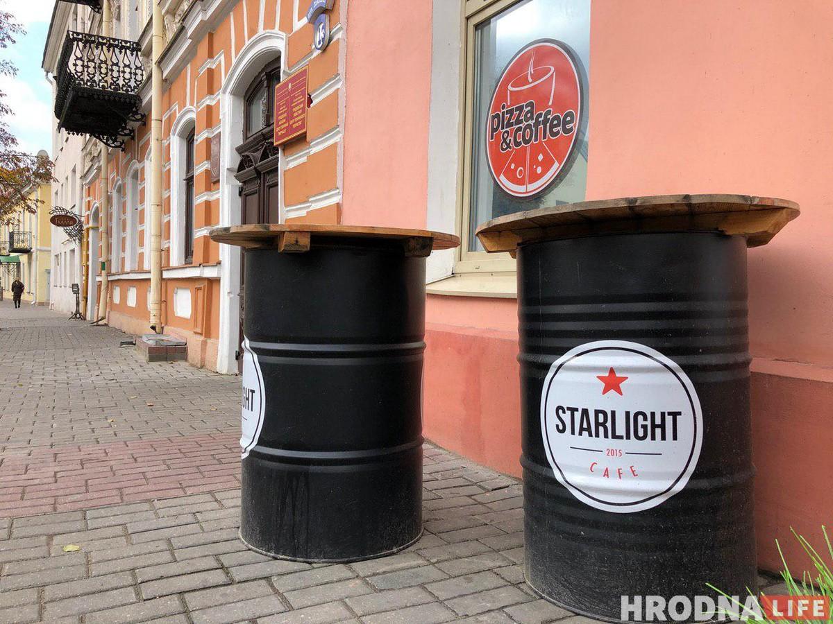 Замест Starlight на Замкавай будзе Pizza&Coffee. Чаго чакаць у дзень адкрыцця?