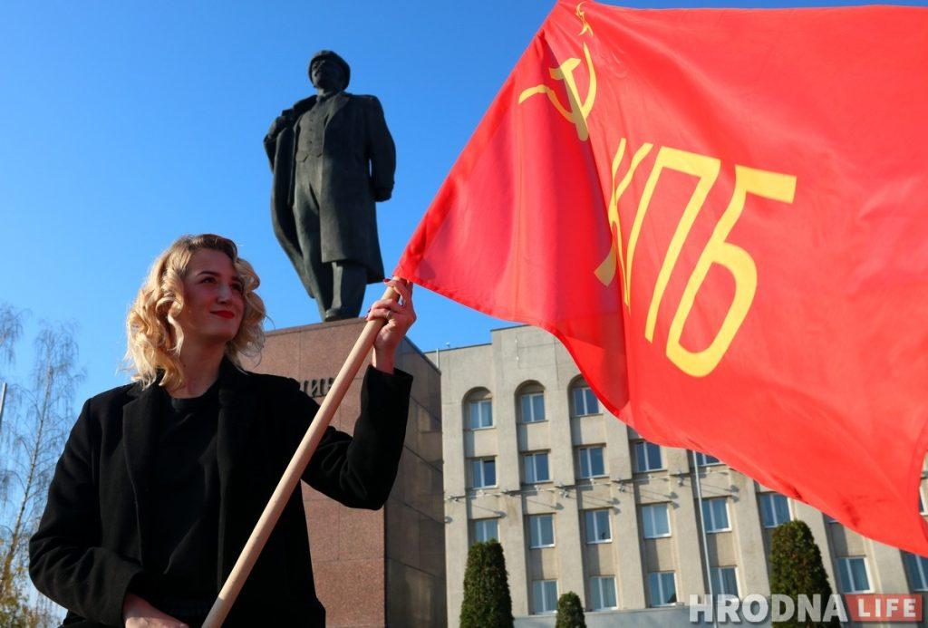 коммунизм коммунисты Ленин 7 ноября камунізм камуністы Ленін 7 лістапада