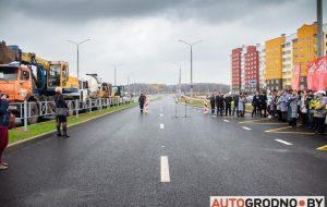 Как в Гродно открывали главную улицу м-на Грандичи – имени В.Саяпина. Репортаж – Автомобили Гродно