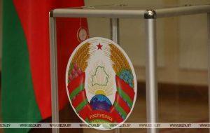 Гродненская область определила своих представителей в Совет Республики