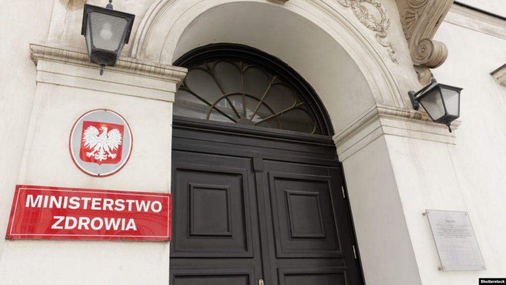 Польскіх лекараў абурыў спрошчаны прыём мэдыкаў зь Беларусі