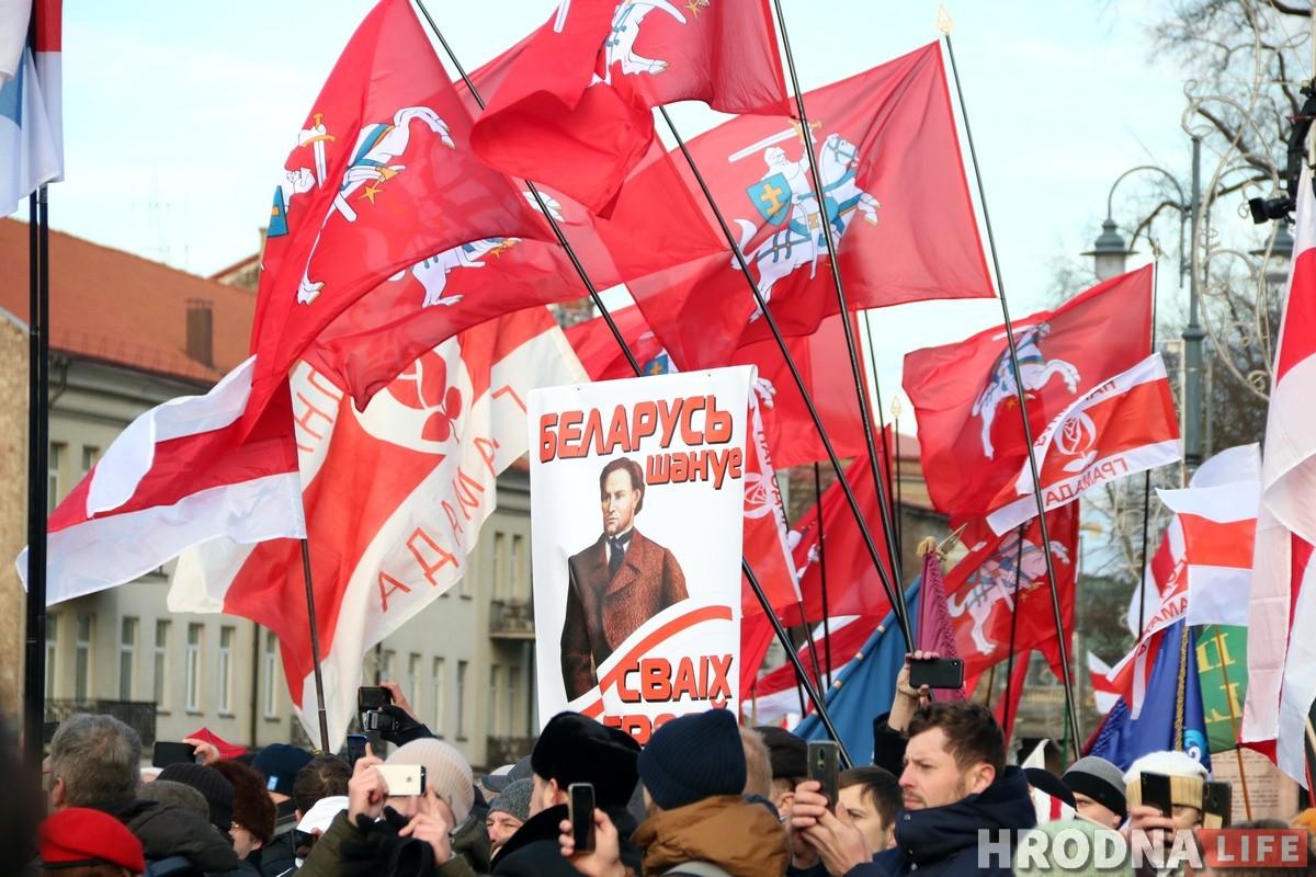 Як у Вільні прайшло перапахаванне Кастуся Каліноўскага і іншых паўстанцаў