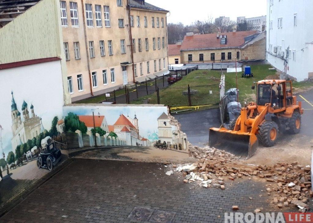 В Гродно разрушили самую красивую стену. Почему?