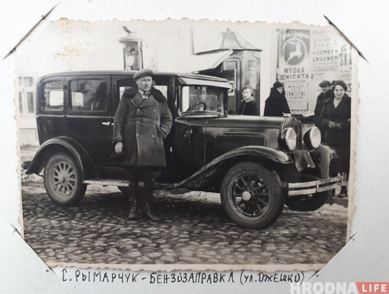Сяргей Рымарчук, 1930-я г.