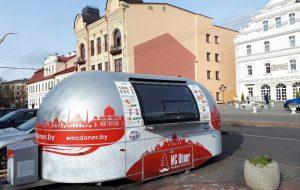 MC Doner приходит в центр Гродно: в ноябре откроется фудтрак и кафе
