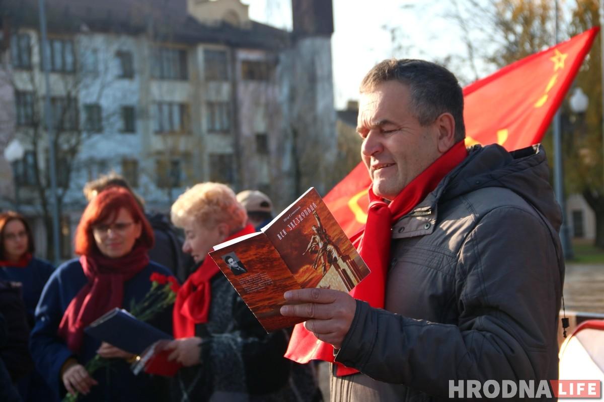 «Сталіна не асуджаю». Чаму студэнтка з Гродна ўступіла ў кампартыю і падтрымлівае расстрэлы