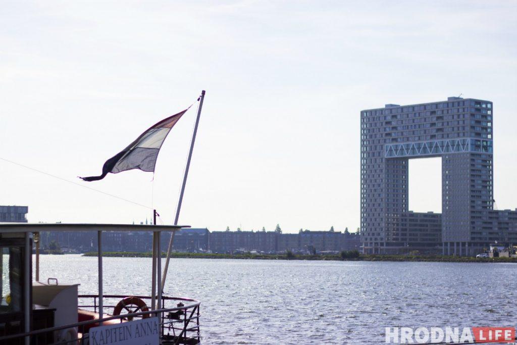Амстердам Амстэрдам
