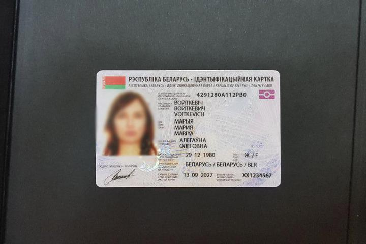 Беларусы не получат биометрические паспорта в январе 2020
