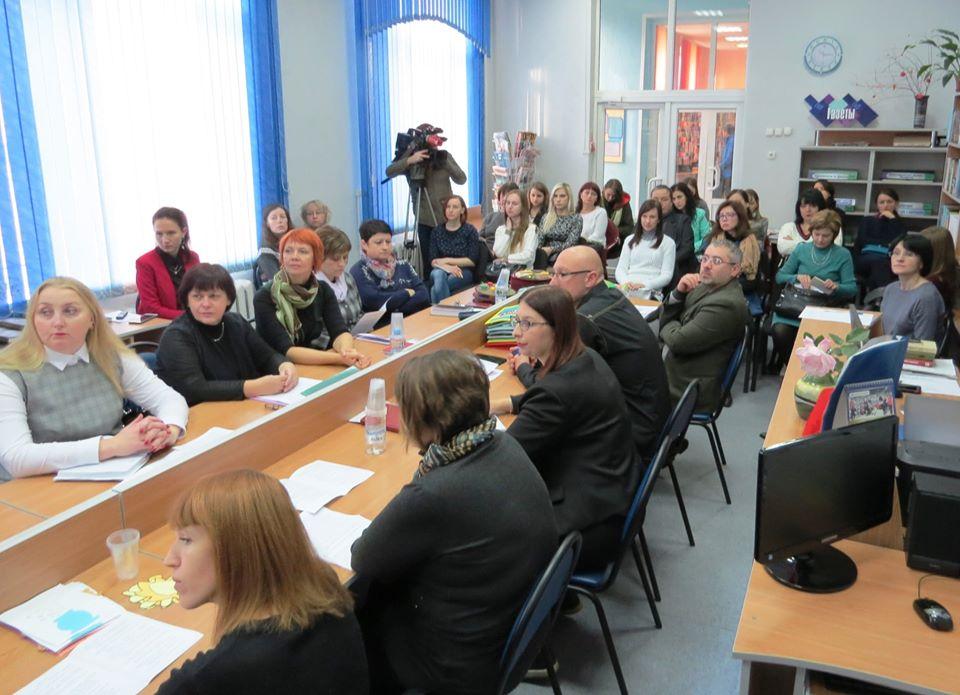 Центральная городская библиотека им. Макаенка в Гродно
