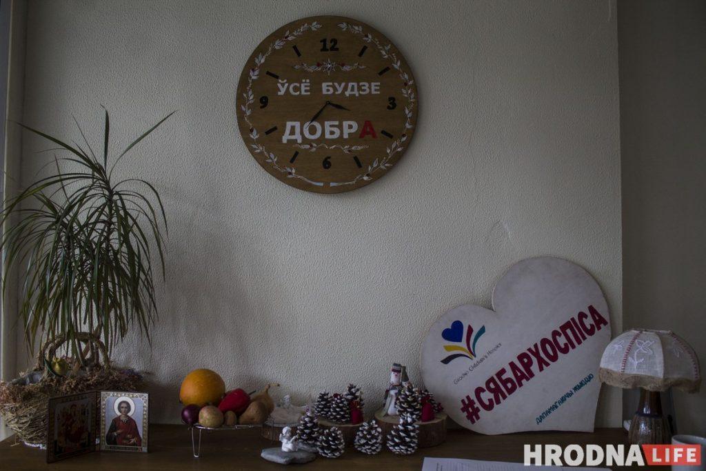В Гродно создают «Социальную мастерскую», где будут работать люди с инвалидностью