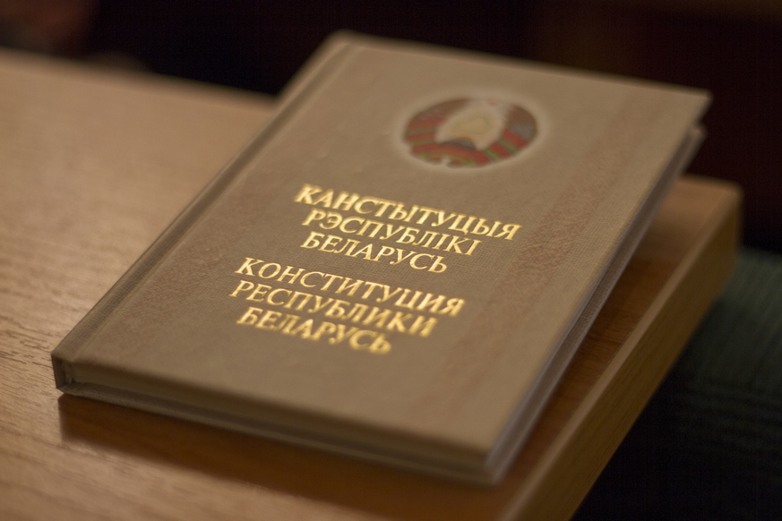 конституция канстытуцыя