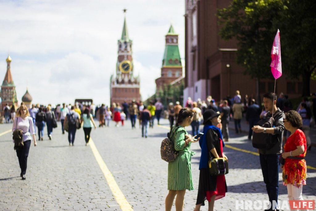 Масква Москва Расія Россия