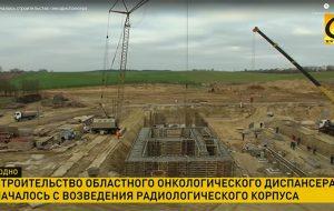 В Гродно начали строить онкодиспансер. В регионе у 30 тысяч людей раковые заболевания