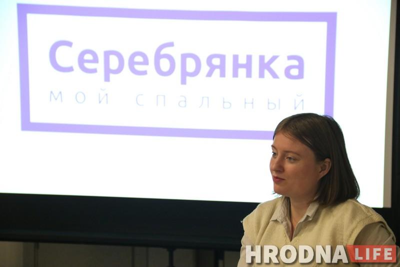 """Что сделать, чтобы """"спальники"""" не спали, рассказала в Гродно архитекторка Надежда Царенок"""