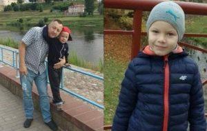 В Гродно две недели ищут отца и маленького сына. Возбуждено уголовное дело