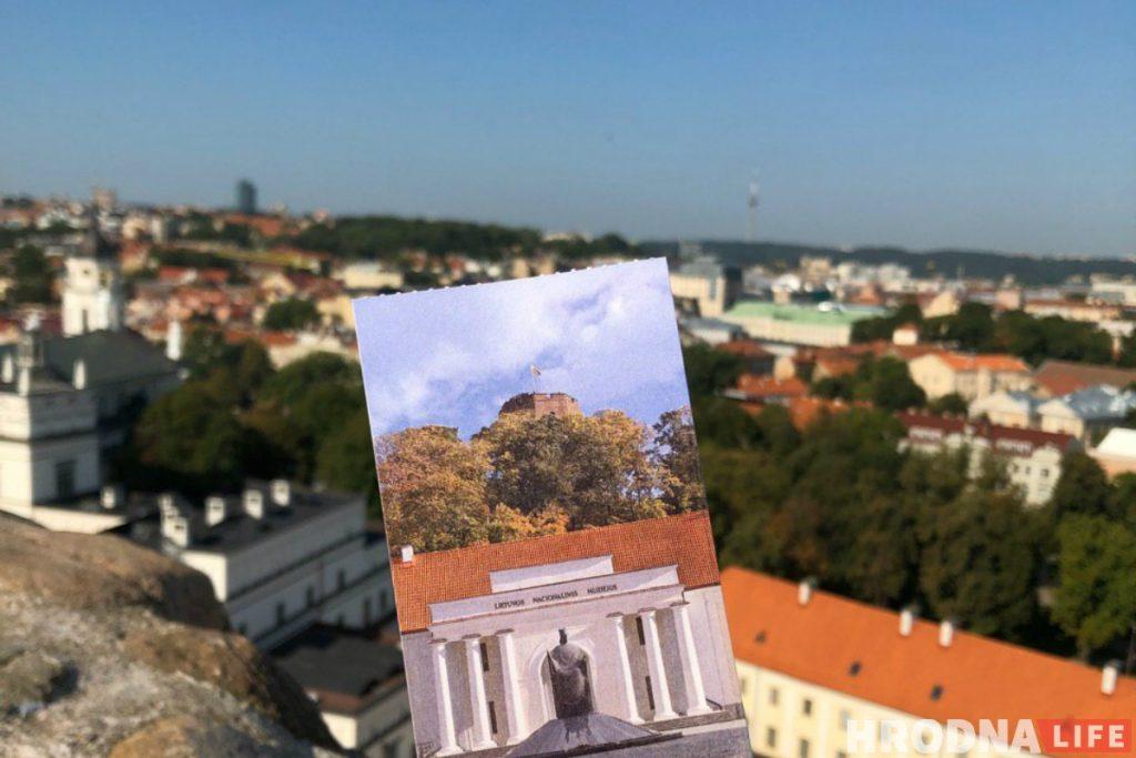 Вильнюс Вільня Vilnius