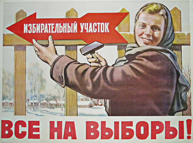 Выбары ў буфеце. Чым частавалі гродзенцаў на выбарах у1954 і 2019