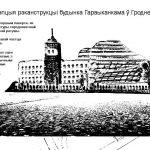 """Алыкулов хочет в Европу и """"Неман"""" готов его отпустить"""