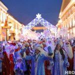 В Гродно прошел парад Дедов Морозов. Но Снегурочек оказалось больше