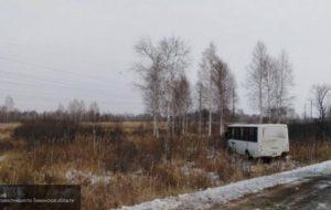 Автобус из Гродно попал в аварию в Подмосковье. Пострадали семь человек
