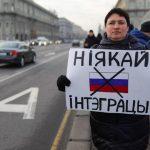 Эксперты: Отказ Минска от«интеграционной» сделки сМосквой чреват системным шоком для экономики