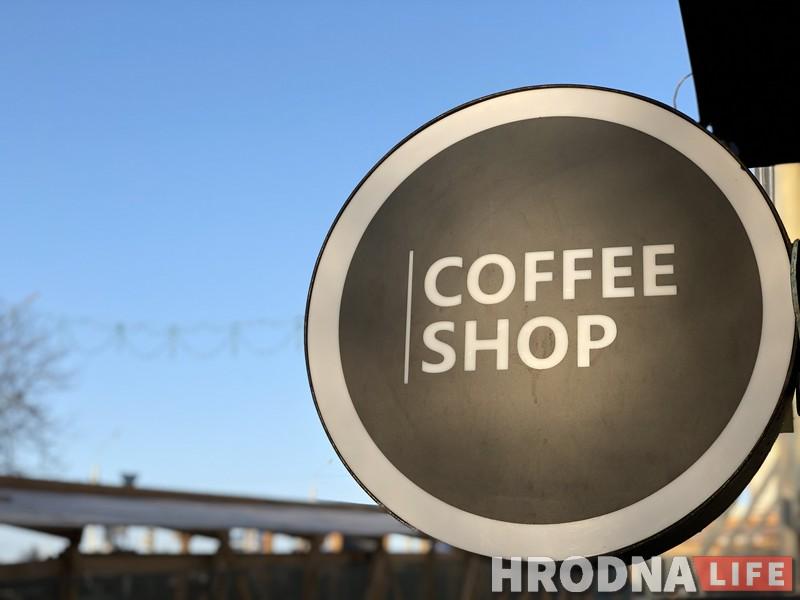 50 гатункаў кавы, уласная выпечка і навучанне. У Гродне адкрываецца новая крама кавы