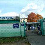 Рынок на Поповича пытались продать почти за миллион долларов, но не смогли