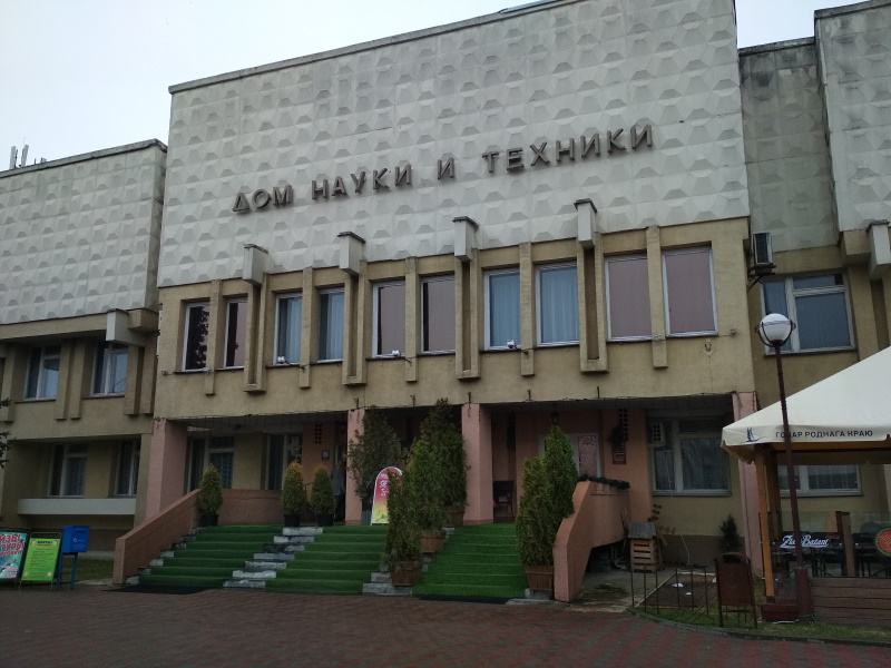архитектура советского модернизма брутализм