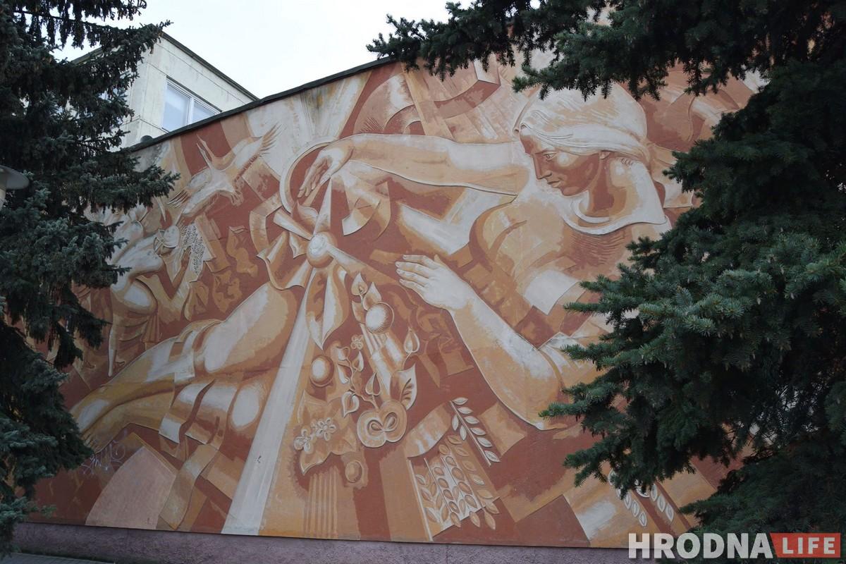 Мазаікі, роспісы і скульптурныя пано. 7 месцаў Гродна, дзе пабачыш савецкае манументальнае мастацтва