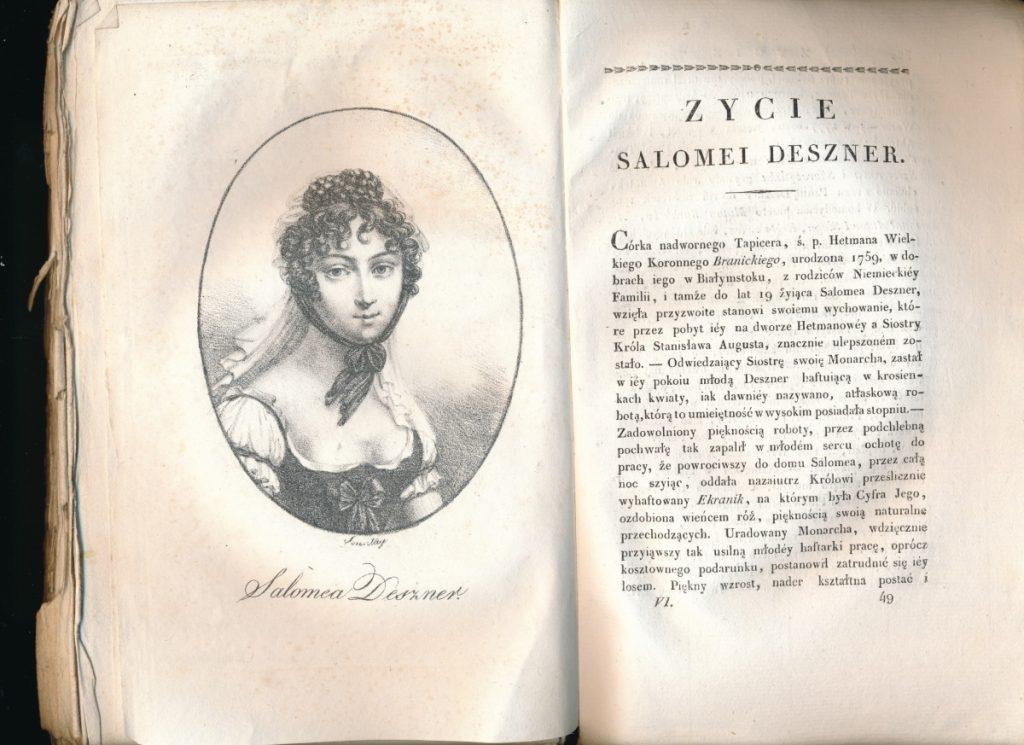 Саламея Дэшнер Salomea Deszner