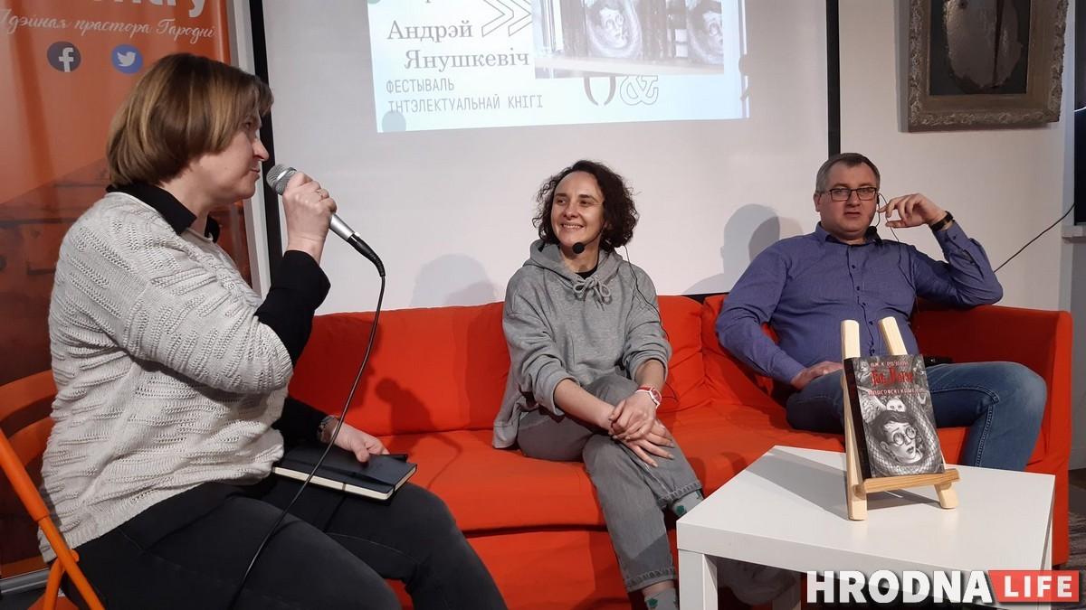 Гары Потэр і філасофскі камень, Алена Пятровіч