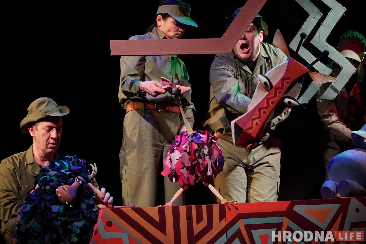 У Афрыку з лялечным сланом і Аглаяй Жугждай: тэатр лялек анансаваў прэм'еру