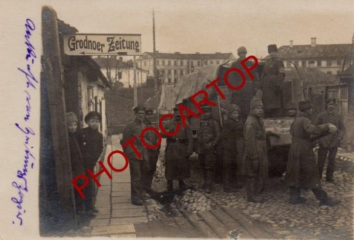 1916 год, фота з даліны Гараднічанкі. На другім плане крывая афіцына, бальніца і архіў