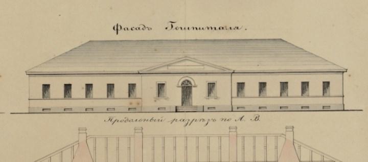 Чарцёж бальніцы 1849 г.