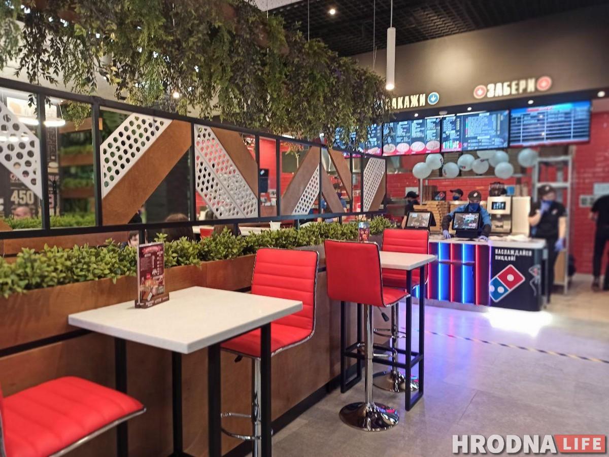 На Дзевятоўцы адкрылася першая ў Гродне Domino's pizza