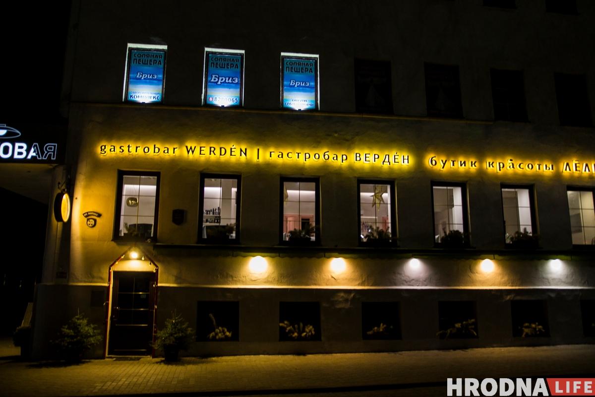 ФОТА: Як выглядае начны Гродна на выхадных у час пандэміі