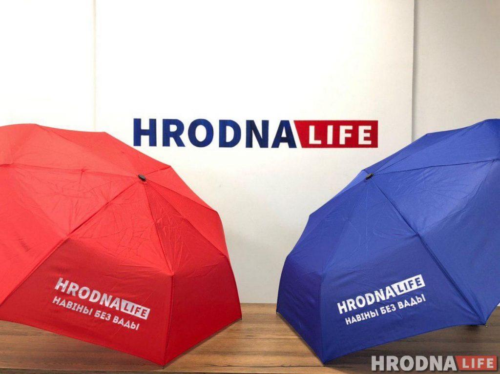 Первый в Беларуси зонтик-шеринг начал работать в Гродно