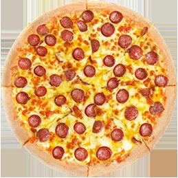 Заказать пиццу с бесплатной доставкой на дом в Гродно