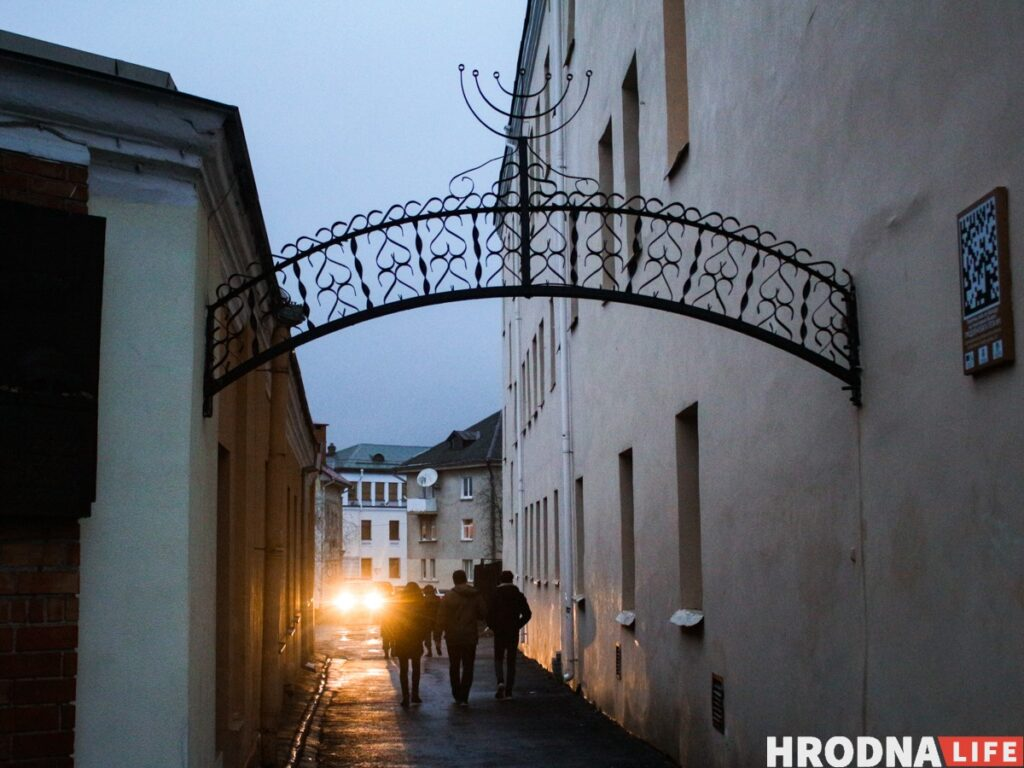 От Замковой до Виленской. Первый аудиогид для прогулки по бывшему гетто создали в Гродно